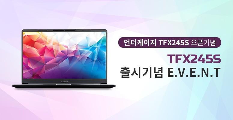 TFX245S