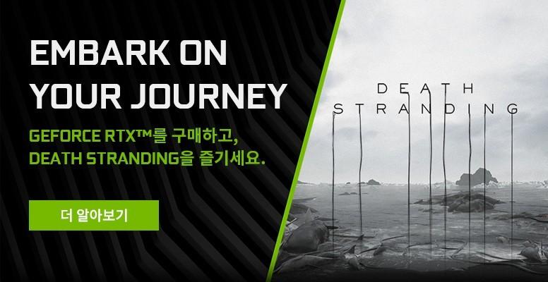 NVIDIA 탑재 PC 구매 시 게임 증정 이벤트