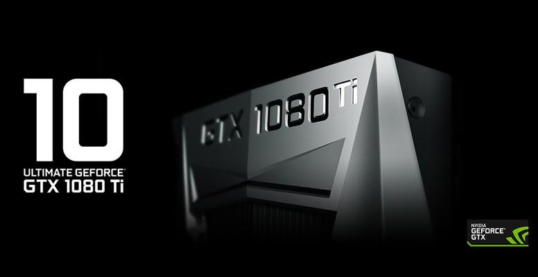 GTX1080 Ti