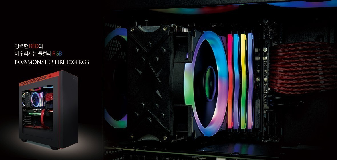 BossMonster Fire DX4 RGB