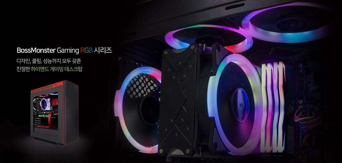 BossMonster Gaming RGB