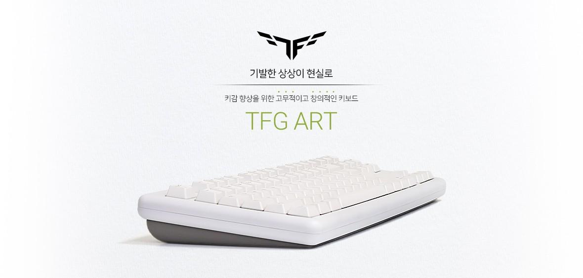 TFG ART