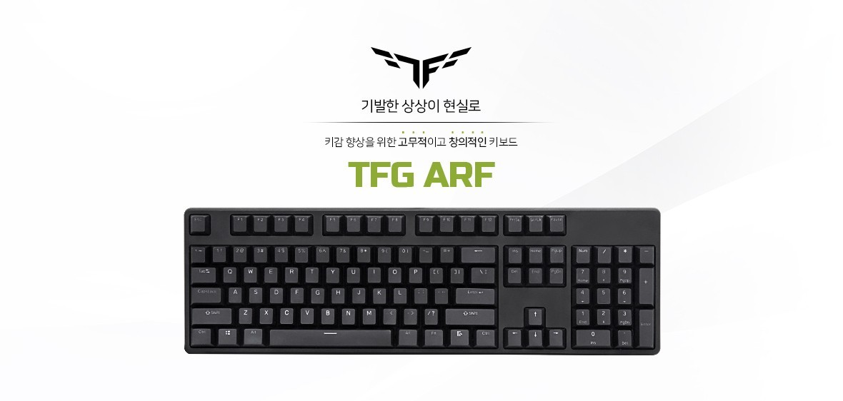 TFG ARF