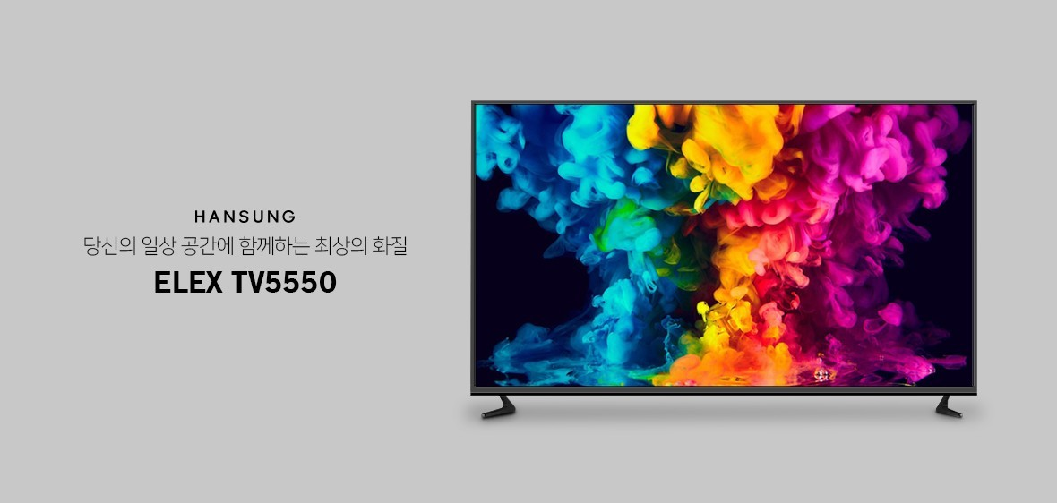 TV5550